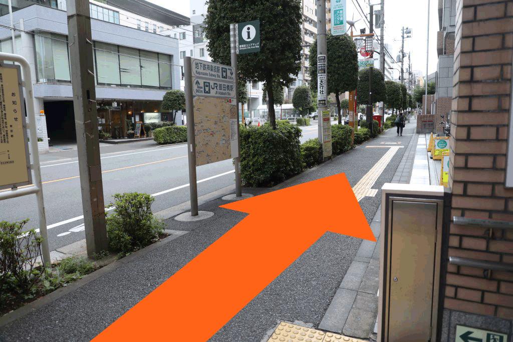 牛込神楽坂駅から当院までの道順1