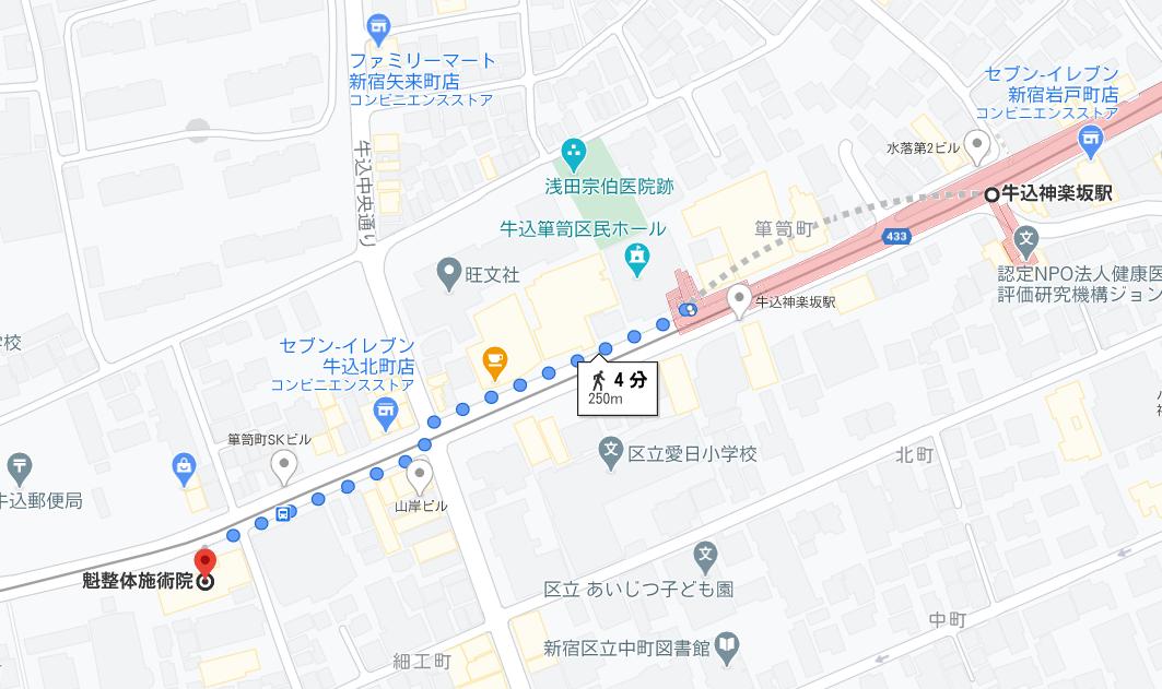 牛込神楽坂駅から当院までの経路