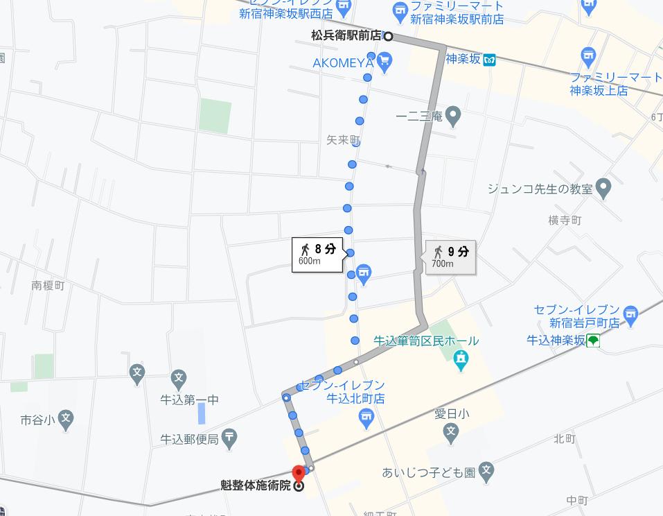 神楽坂駅から当院までの経路